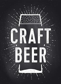 Cerveza artesanal. cartel o