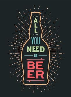 Cerveza. cartel o pancarta con botella de cerveza, texto para cerveza o no para cerveza