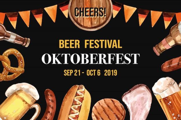Cerveza, pretzel, salchicha, elemento de diseño de marco de barbacoa con ilustración acuarela.