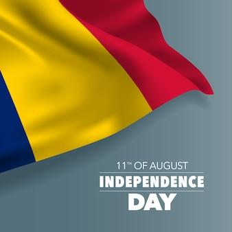 Chad feliz día de la independencia tarjeta de felicitación banner ilustración vectorial