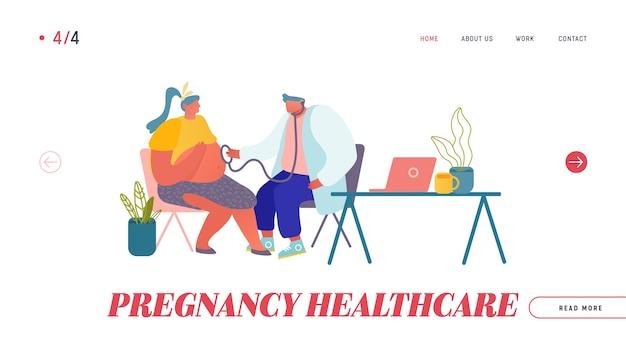 Chequeo de embarazo, página de inicio del sitio web de maternidad.
