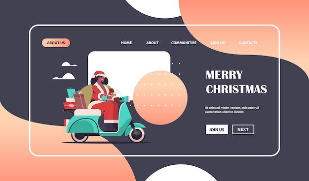 Chica afroamericana en traje de santa claus entregando regalos en scooter feliz navidad año nuevo celebración navideña concepto horizontal de longitud completa copia espacio ilustración vectorial