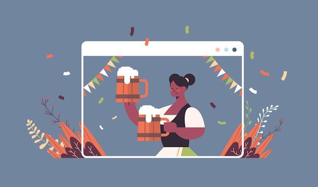 Chica camarera sosteniendo jarras de cerveza concepto de celebración de fiesta oktoberfest mujer afroamericana en ropa tradicional alemana divirtiéndose ventana del navegador web
