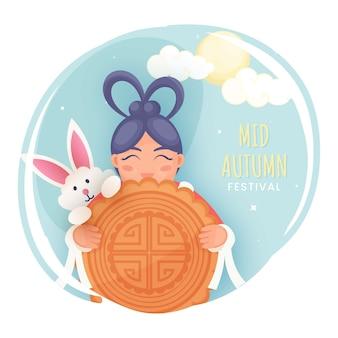 Chica china sosteniendo mooncake con conejito de dibujos animados, nubes y luna llena sobre fondo abstracto para el festival del medio otoño.