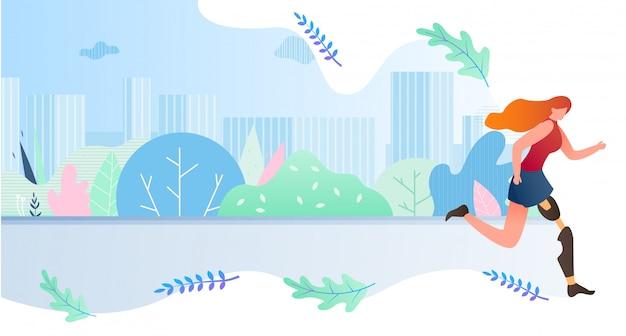 Chica con discapacidad corre a través de la ciudad de dibujos animados plana.