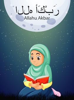 Chica musulmana árabe en vestimentas tradicionales con allahu akbar