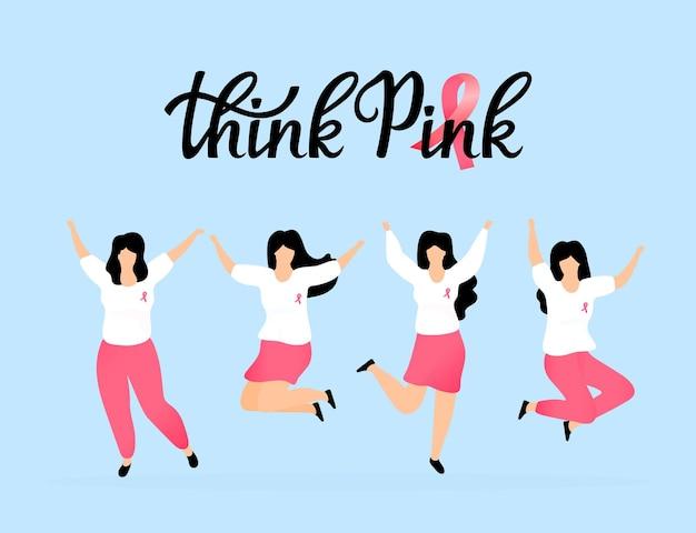 Chicas con cintas rosas saltan y se divierten. mes nacional de concientización sobre el cáncer de mama.