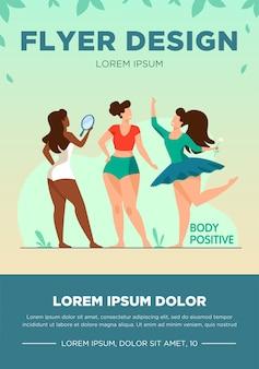 Chicas felices admirando sus cuerpos ilustración vectorial plana. personajes femeninos positivos del cuerpo sonriendo entre sí. mujeres activas con figuras de talla grande. diferente belleza, moda y estilo de vida saludable.