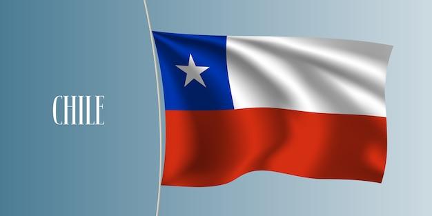 Chile ondeando la bandera ilustración