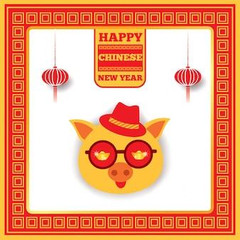 Chino-nuevo-año-cerdo-marco