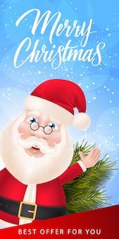 Christmas best offer lettering