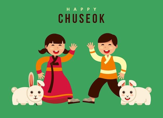 Chuseok coreano día de acción de gracias tarjeta de felicitación de los niños