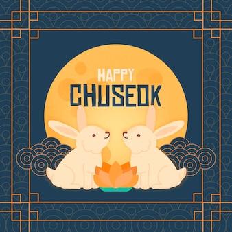 Chuseok dibujado a mano