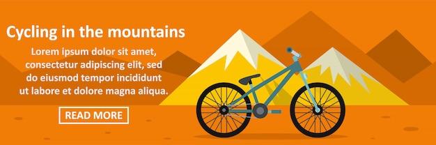 Ciclismo en el concepto horizontal de banner de montañas