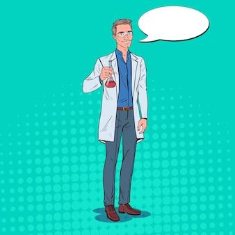 Científico de hombre de arte pop con matraz. investigador de laboratorio masculino. concepto de farmacología química.