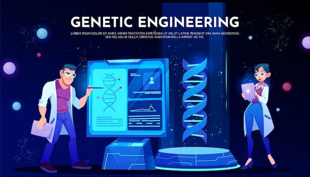 Científicos en túnicas blancas estudian adn en la pantalla