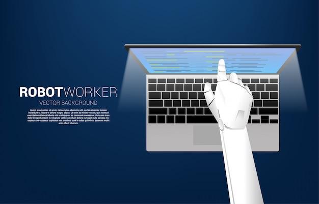 Ciérrese encima del monitor táctil de la mano del robot del cuaderno de la computadora. concepto para el trabajador de aprendizaje automático.