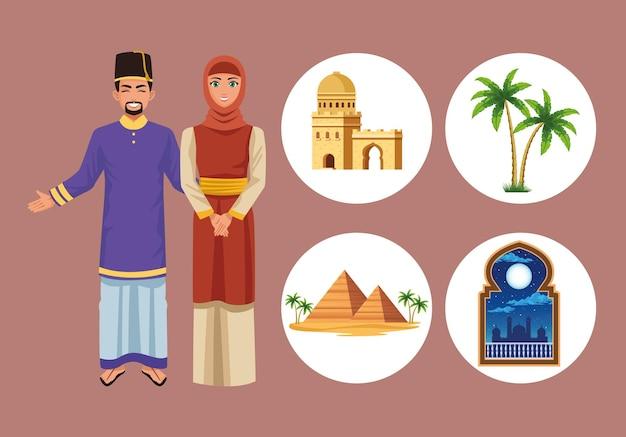 Cinco iconos de la cultura musulmana