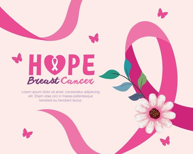 Cinta rosa con flor de esperanza, diseño de concientización sobre el cáncer de mama, campaña y tema de prevención