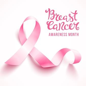 Cinta rosa realista, símbolo de conciencia de cáncer de mama, aislado en blanco. .