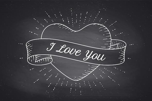 Cinta vieja con mensaje te amo