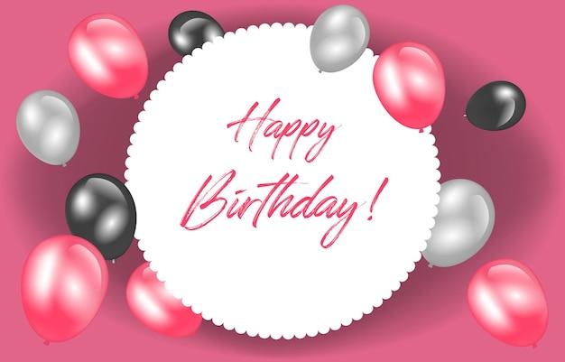 Círculo rosa feliz cumpleaños tarjeta invitación celebración fondo globo