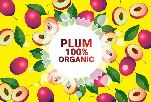 Ciruela fruta colorido círculo copia espacio orgánico sobre fondo de patrón de frutas frescas estilo de vida saludable o concepto de dieta