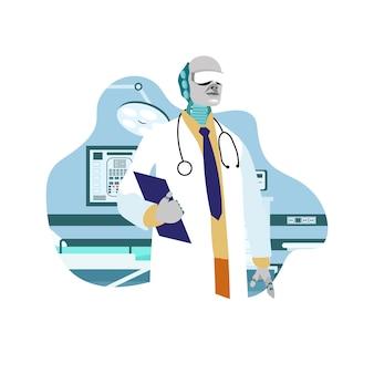 Cirujano robótico, ilustración doctor