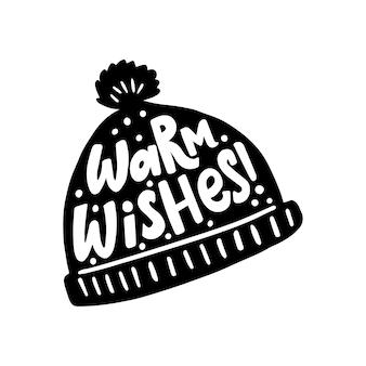 Cita de cálidos deseos, texto vectorial para tarjetas de felicitación de diseño