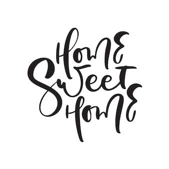 Cita de cartel de caligrafía de letras dibujadas a mano de vector hogar dulce hogar. texto de ilustración para carteles de inauguración de la casa, tarjetas de felicitación, decoraciones para el hogar.