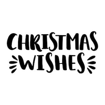 Cita de deseos de navidad. letras dibujadas a mano.