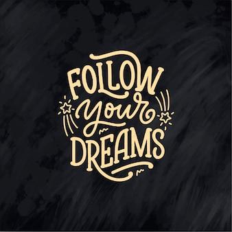 Cita inspiradora sobre el sueño