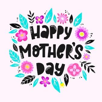 Cita de letras del día de la madre para carteles y tarjetas.