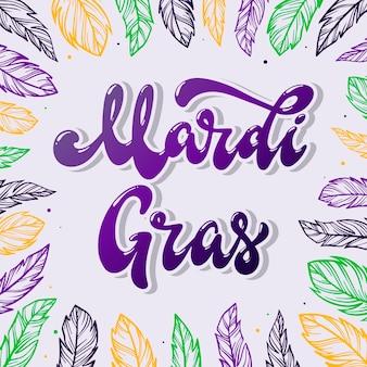 Cita de letras de mardi gras con marco de plumas