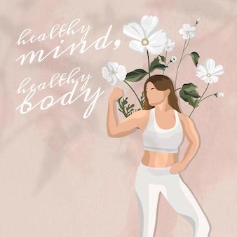Cita motivacional plantilla editable vector salud y bienestar yoga mujer color floral publicación en redes sociales