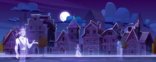 Ciudad abandonada con fantasmas caminando en la oscuridad.
