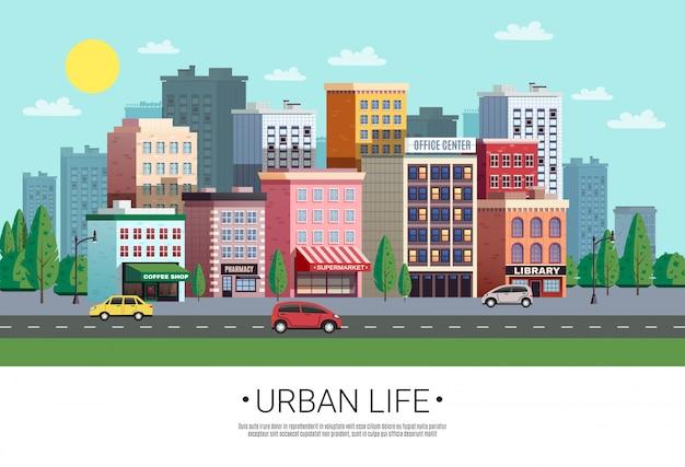 Ciudad ciudad calle ilustración de verano