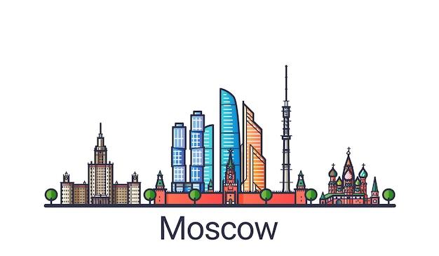 Ciudad de moscú en estilo moderno de línea plana