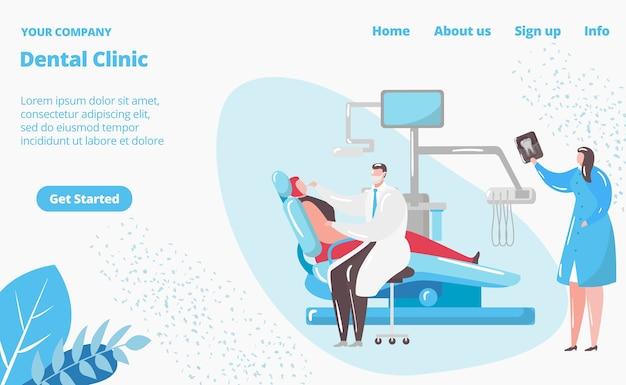 Clínica de atención dental, sitio web de odontología, página de inicio