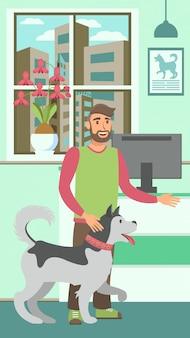 Clínica veterinaria plana vector color ilustración