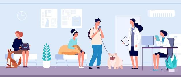 Clínica veterinaria. recepción de servicios veterinarios, cola para médico veterinario. hospital de cuidado de la salud animal de la oficina del veterinario. dueños de mascotas con perros ilustración vectorial. hospital veterinario a recepción