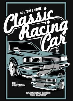 Coche de carreras clásico, ilustración de coche de carreras clásico.