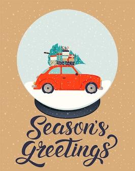 Coche con regalos dentro de una tarjeta de bolas de navidad