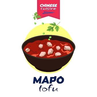 Cocina china mapo tofu bowl banner concepto dibujo china plato de sopa de tofu de soja nacional asiático