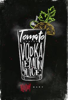 Cóctel bloody mary letras tomate, vodka, jugo de limón, oliva en estilo gráfico vintage dibujo con tiza y color sobre fondo de pizarra