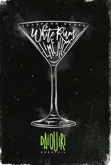 Cóctel daiquiri letras cucharadita de azúcar, ron blanco, jugo de limón en estilo gráfico vintage dibujo con tiza y color sobre fondo de pizarra