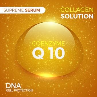 Coenzima solución de colágeno. brillante gota dorada de suero supremo. paquete de productos cosméticos. ilustración.