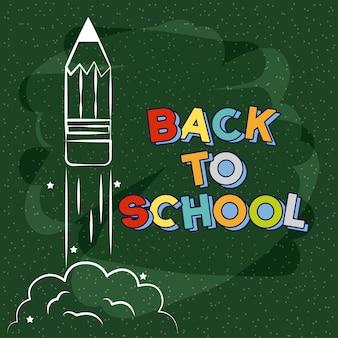 Cohete despegando dibujado en la pizarra, ilustración de regreso a la escuela