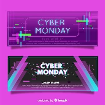 Colección de banners abstractos de rebajas de cyber monday