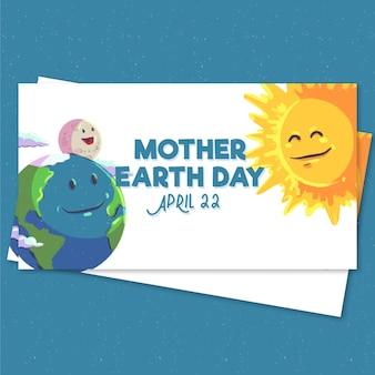 Colección de banners de acuarela del día de la madre tierra